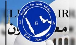 معهد الخليج بواشنطن : آل سعود دمروا 1000 معلم تاريخي بينها الحجر الأسود وأخيراً مسورة العوامية