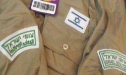 بالصور: مواطن يرصد ملابس عسكرية إسرائيلية تعرض في أسواق جازان السعودية!