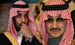 إطلاق سراح ابن طلال.. وسقوط أكذوبة محاربة الفساد