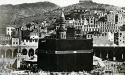 عندما قصف آل سعود بيت الله الحرام