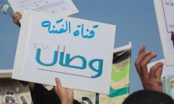 مشايخ السلطة.. صقور التكفير في السعودية