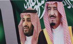 بمُناسبة الذّكرى 87 للعيد الوطني السّعودي: لماذا تأجّل انتقال العَرش إلى الأمير محمد بن سلمان؟