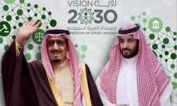 """""""غلوبال ريسك"""" """"رؤية 2030"""" تهدد نظام آل سعود"""