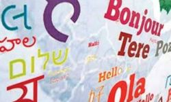 شالوم العبرية لافتة تطبيع بشوارع المدينة المنورة