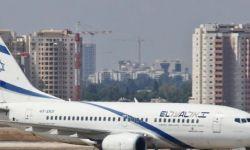 إسرائيل تشكر السعودية رسميًا لسماحها لحملت جوازات سفر اسرائيلية بدخول أراضيها