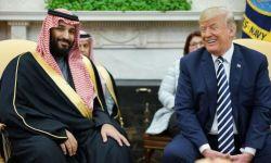 لارضاء ترامب السعودية تضاعف حصتها في السندات الأمريكية