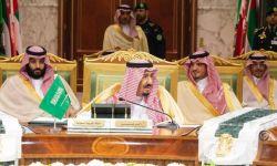 السعودية والهبوط إلى قعر الحضيض