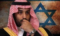 ابن سلمان قدم للصهاينة ما لم يقدر عليه أحد من آل سعود