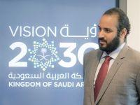 رؤية بن سلمان 2030...السعوديون أول لمتضررين!