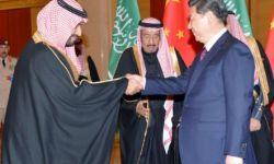 واشنطن بوست: لماذا تتحول السعودية نحو آسيا؟