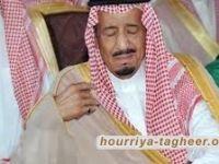 النظام السعودي يشنّ حملة مداهمات جديدة ضد الناشطات الحقوقيات