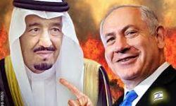 كيف يخدم آل سعود العدو الاسرائيلي ؟