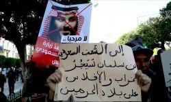 جامعة الزيتون التونسية ترفض منح شهادةالدكتوراهالفخرية لسلمان