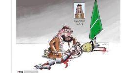 الأمم المتحدة: النظام السعودي يرفض اي تعاون مع التحقيق الدولي باغتيال خاشقجي