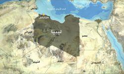 متظاهرون ينددون بالسلطات السعودية وسط العاصمة الليبية طرابلس