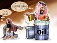 كيف سينعكس فرض الحظر على النفط الايراني سلباً على آل سعود؟