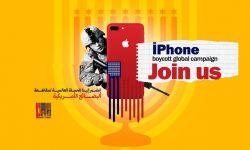 """شعب الجزيرة العربية ينظم لـ """"حملة مقاطعة البضائع الأمريكية """""""