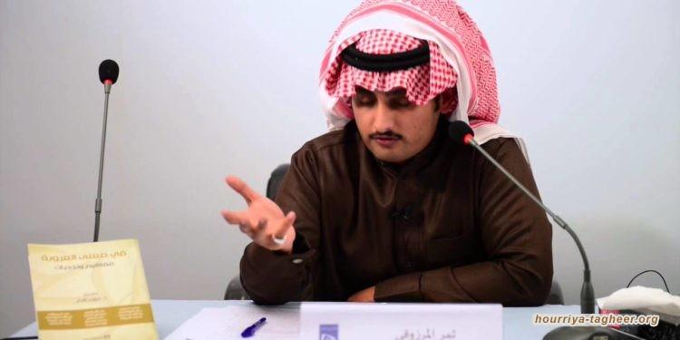 تمديد الاعتقال التعسفي لكاتب في سجون آل سعود