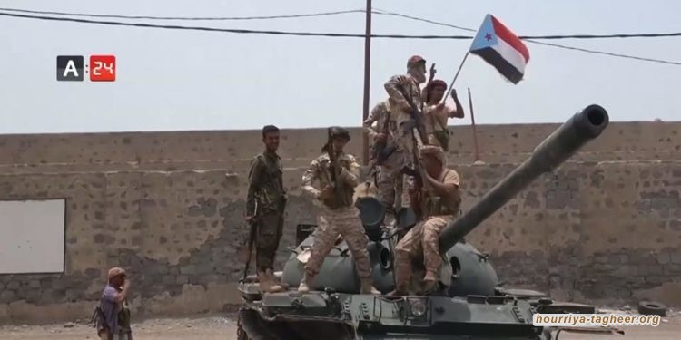 ميليشيات الإمارات في اليمن تهين آل سعود وتقوض اتفاق الرياض