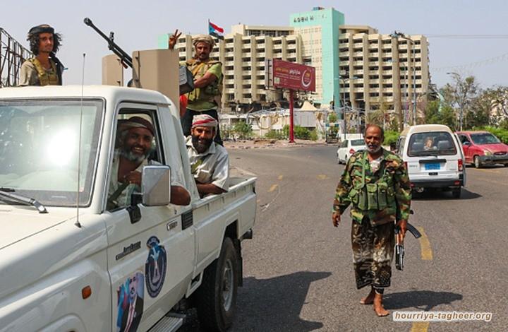 قوة انفصالية تحاصر لجنتين يمنية وسعودية جنوب اليمن