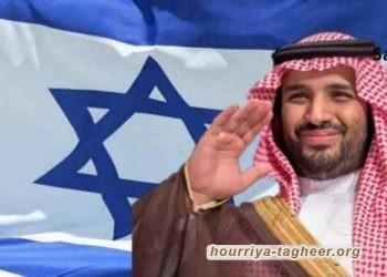 صحيفة عبرية: نظام آل سعود أعطى إسرائيل الضوء الأخضر لمخطط الضم