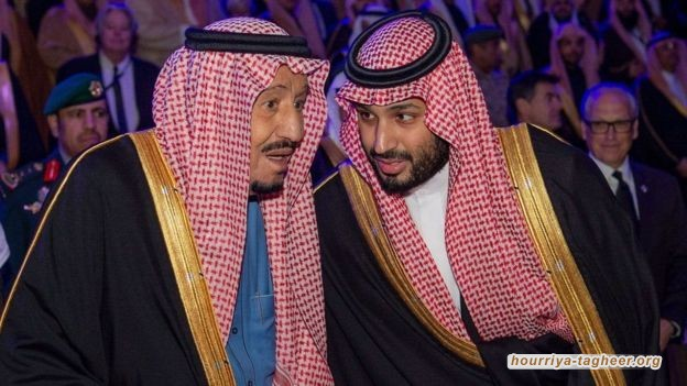 مركز دراسات: سلمان ونجله يهددان بتفكيك حكم آل سعود