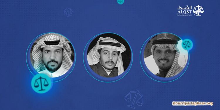 أحكام بالسجن في إطار حملة قمع متجددة في السعودية