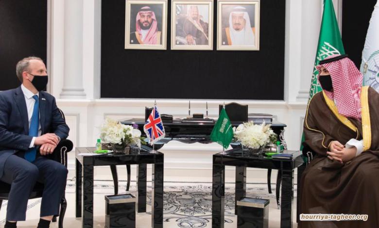 عائلات سعودية تطلب من وزير خارجية بريطانيا التدخل لوقف إعدام أبنائهم