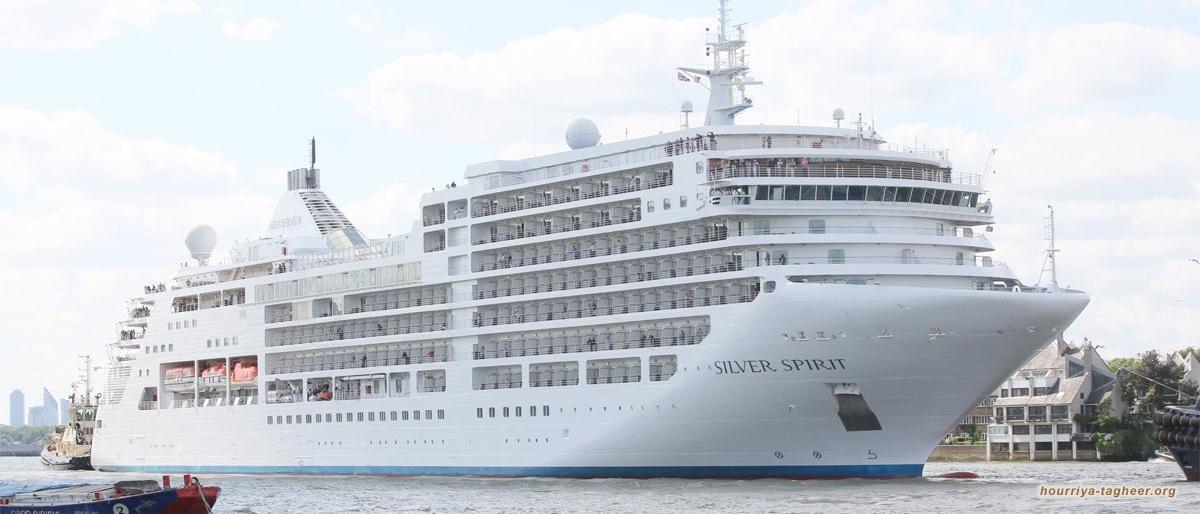 كورونا يرغم سفينة سياحية سعودية للعودة لأدراجها