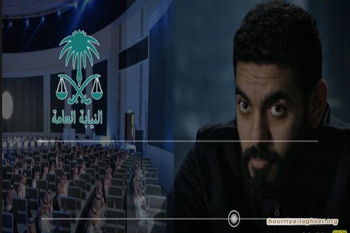 معارض سعودي يحرج النيابة العامة .. أين الشيخ الدويش؟