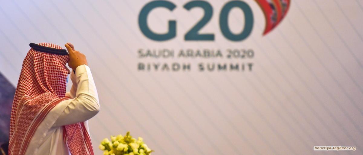 تعقد افتراضياً.. انطلاق أعمال قمة العشرين في السعودية