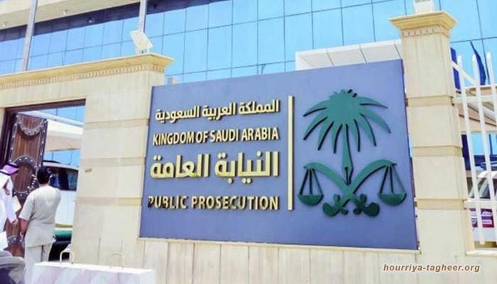"""السعودية: السجن 10 سنوات و5 ملايين غرامة إنشاء مواقع """"إرهابية"""""""