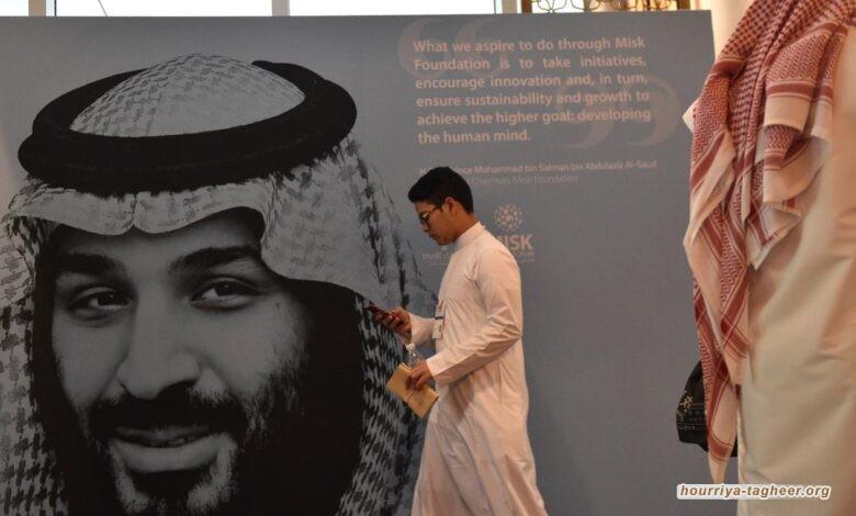 منظمة: الحالة الحقوقية في السعودية وصلت لحد غير مسبوق من القمع