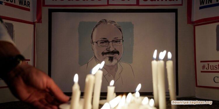 مسؤولون أتراك: لا تغير بموقفنا حيال المتهمين بقضية خاشقجي