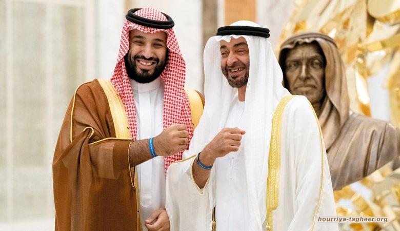 موقع فرنسي: قلة خبرة بن سلمان سمحت لحكام الإمارات بتشكيل المنطقة
