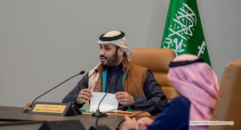خلال سنوات حكمه .. بن سلمان حول السعودية إلى شركة خاصة