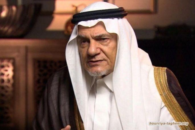 تركي الفيصل يزعم: السعودية لا تريد وصاية القدس