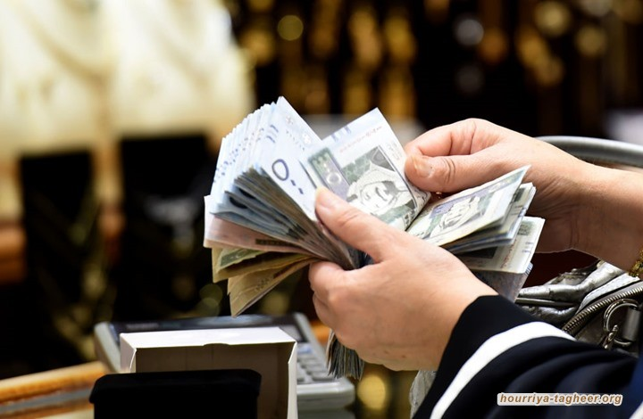 فايننشال تايمز: ما هي مخاطر تراجع الاحتياطي الأجنبي السعودي