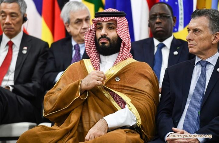 """بلومبيرغ: """"عالم آل سعود"""" يتداعى.. وتحولات مكلفة"""