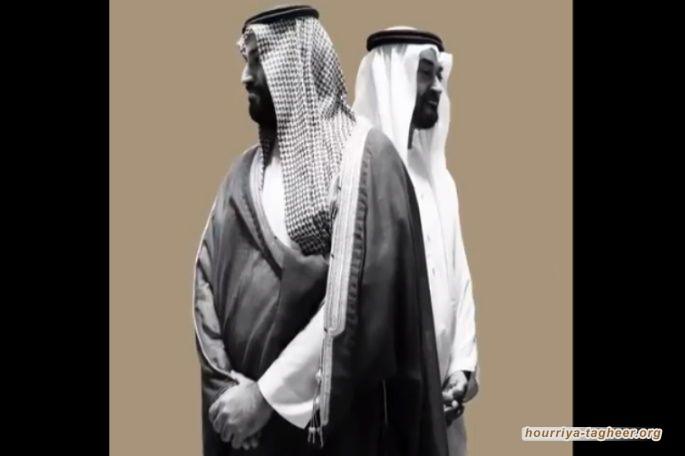 هل سيستمر الخلاف السعودي الإماراتي؟