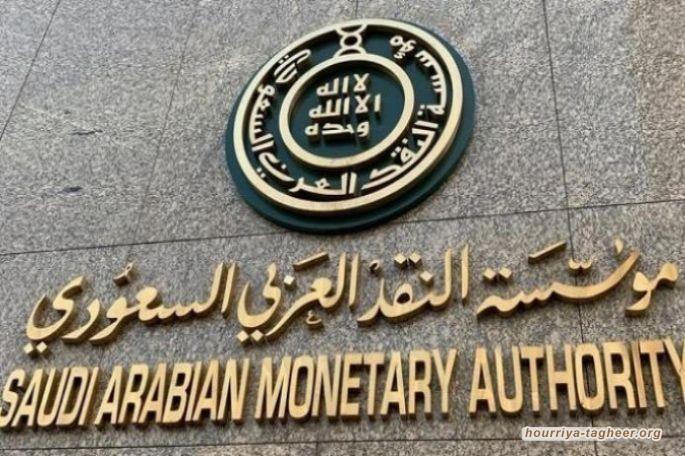 النقد الدولي يتوقع انخفاض عجز الموازنة السعودية إلى 4.2%