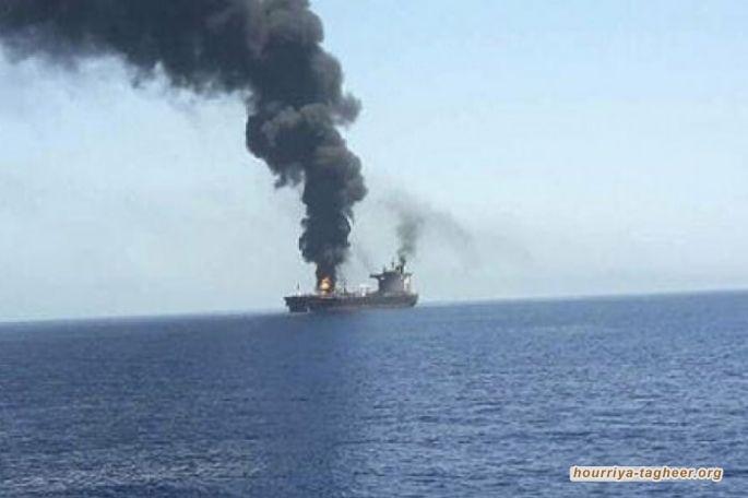 أنباء عن هجوم على سفينة بميناء ينبع السعودي