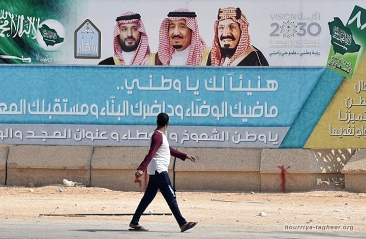 في السعودية: الدفع مقابل إسقاط اتهامات الفساد
