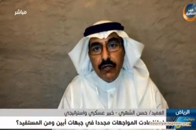 مبررات تسبق إعلان الهزيمة.. أصوات سعودية تتهم الإصلاح بالتحالف مع صنعاء