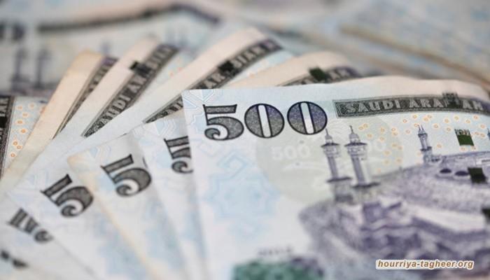 المالية السعودية تغلق طرح سبتمبر من برنامج الصكوك
