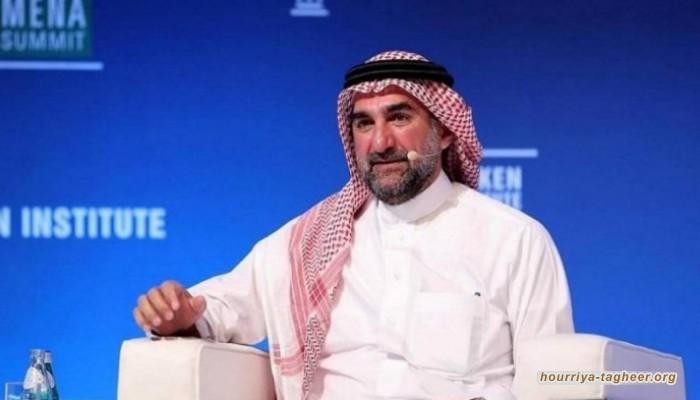 ف. تايمز: السيادي السعودي يجري محادثات لجذب شركات الصحة والتكنولوجيا العالمية