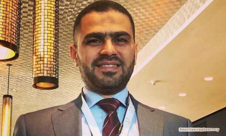 طلب أسترالي جديد من النظام السعودي لمعرفة مصير الناشط الحسني