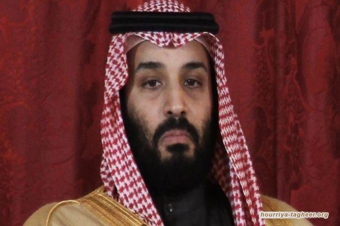 الملايين يعانون بسببه.. عبث ابن سلمان دمّر اقتصاد آل سعود