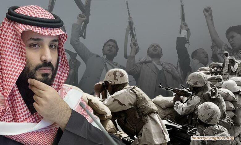 مجموعة الأزمات الدولية: التدخلات الخارجية للسعودية منيت بفشل ذريع