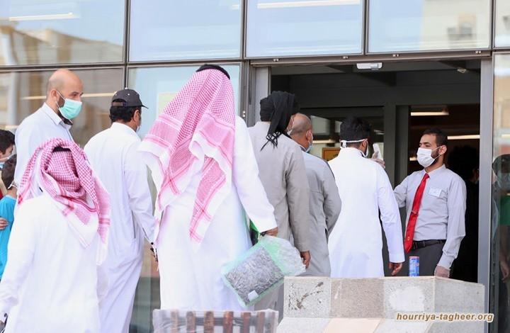 العالم يسجل أعلى حصيلة.. ووفيات لافتة بمملكة آل سعود